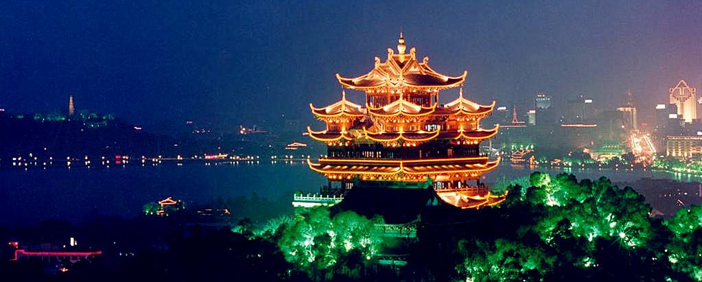 tiempo que hace en china
