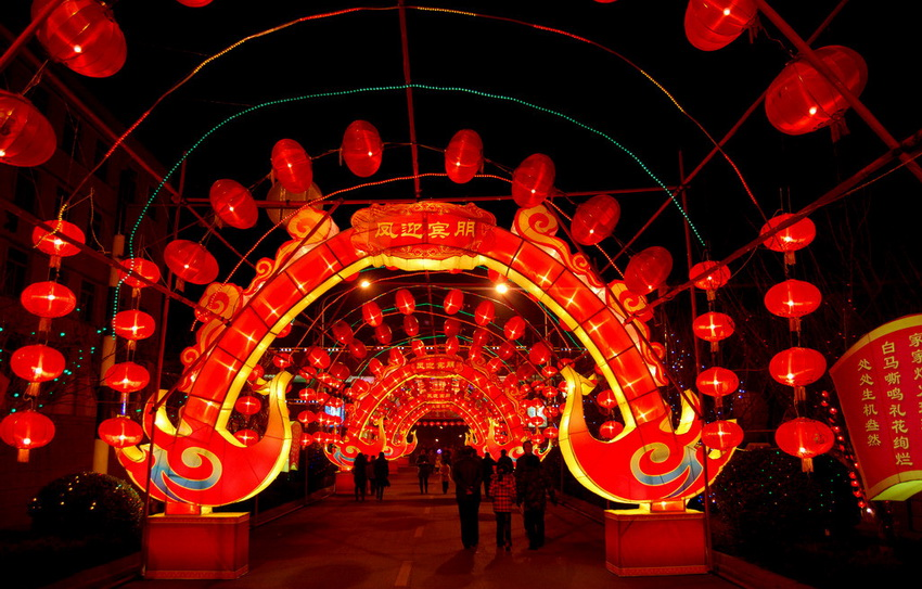 calendario festivo de china