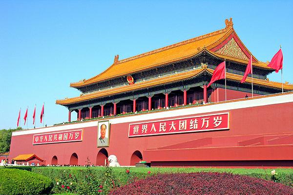 clima promedio en china